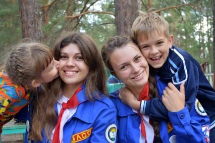 Основы безопасности жизнедеятельности детского коллектива